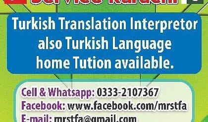 Pakistan Tercümanlık Hizmetleri