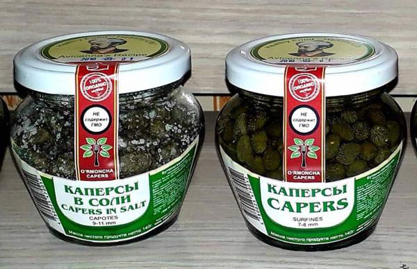 Capers Kapari - Organik Gıda