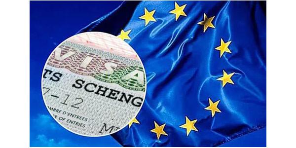 Schengen Vize   vizecim.com