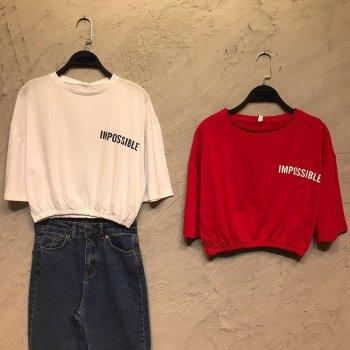 Martı Butik Tişört Modelleri