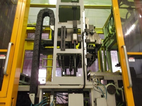 Pet Şişe Şişirme Makinesi