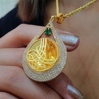 Altın Osmanlı Kolyesi
