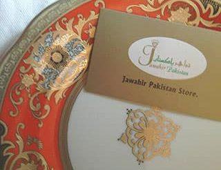 Jawahir Ltd.