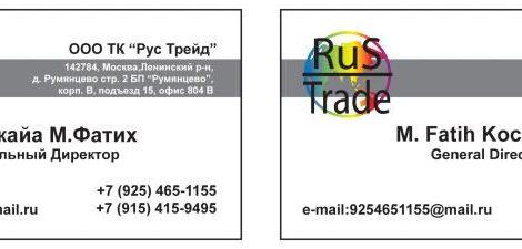 Rus Trade