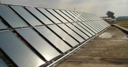 Ceren Mühendislik | Enerji Solar