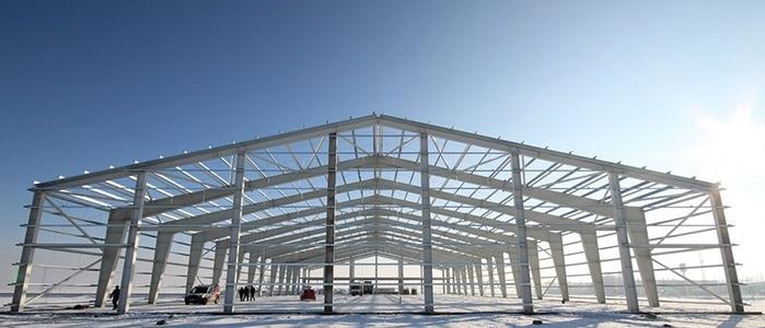 Opal İnşaat Tur. Stahlbauindustrie und -Handel. Inc.