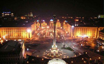 Kiev Gezi