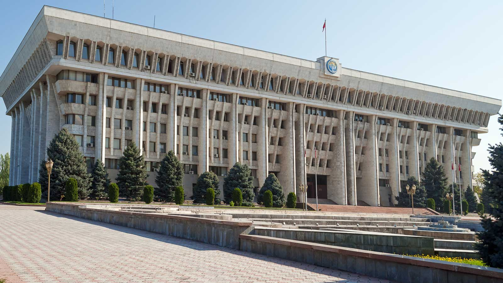 Kırgizistan'daki Türk Firmaları