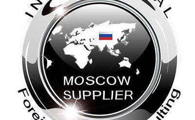 Moscow Supplier Dış Ticaret & Danışmanlık Co. Ltd.