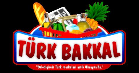 Turkbakkal