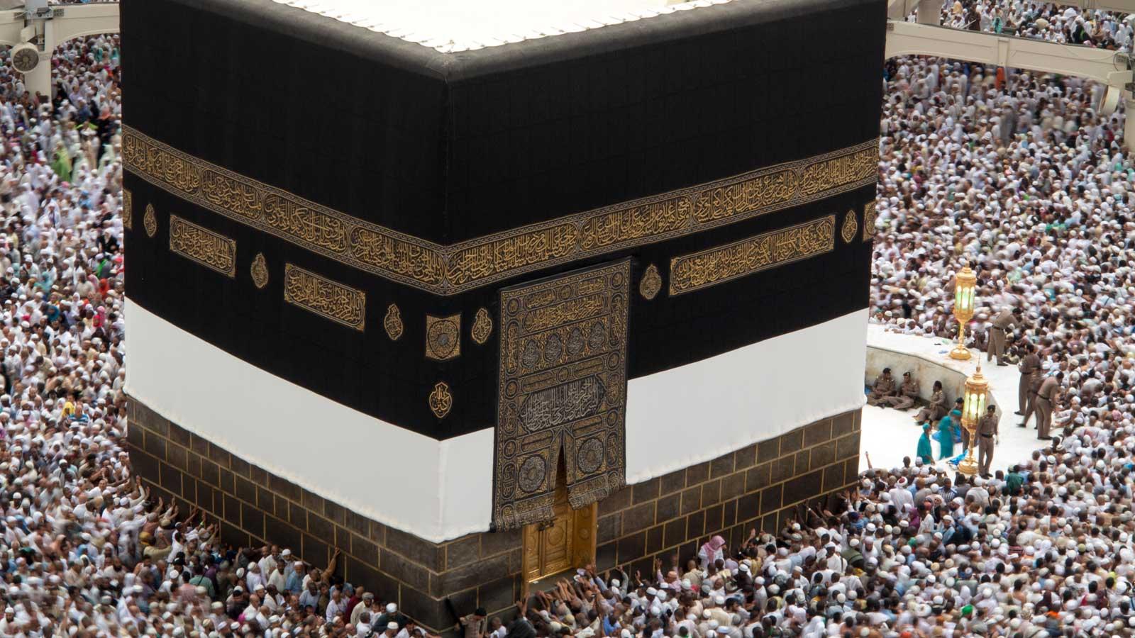 Mekke'deki Türk Firmaları