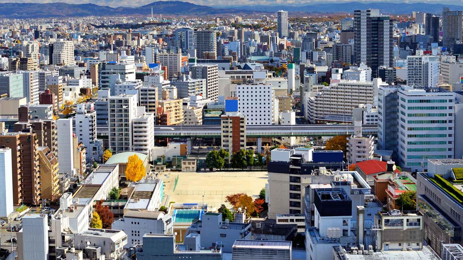 Nagoya'daki Türk Firmaları