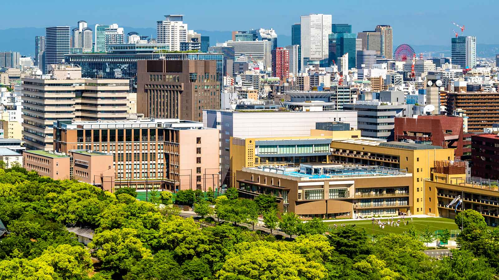 Osaka'daki Türk Firmaları