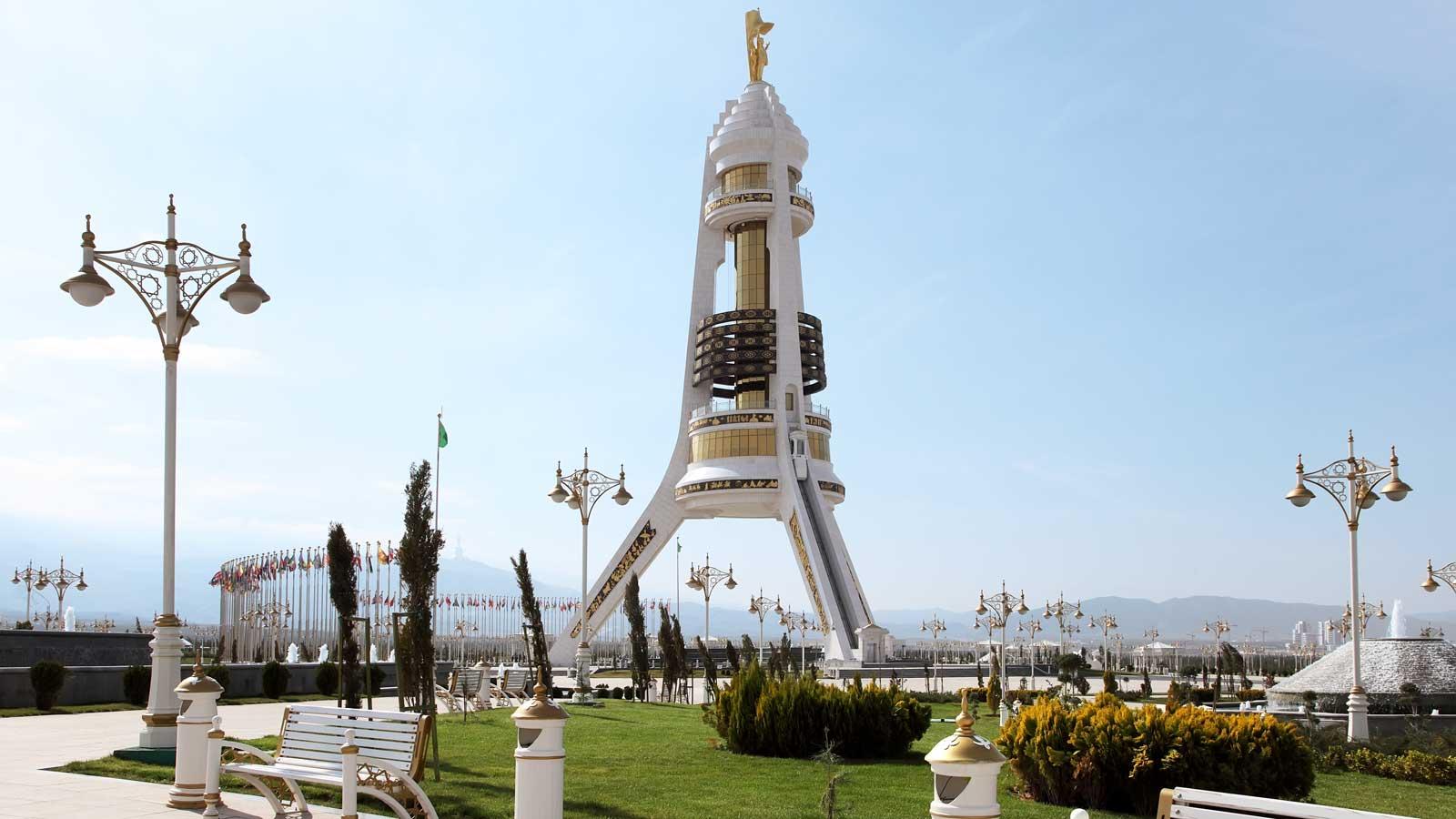 Türkmenistan'daki Firmalar